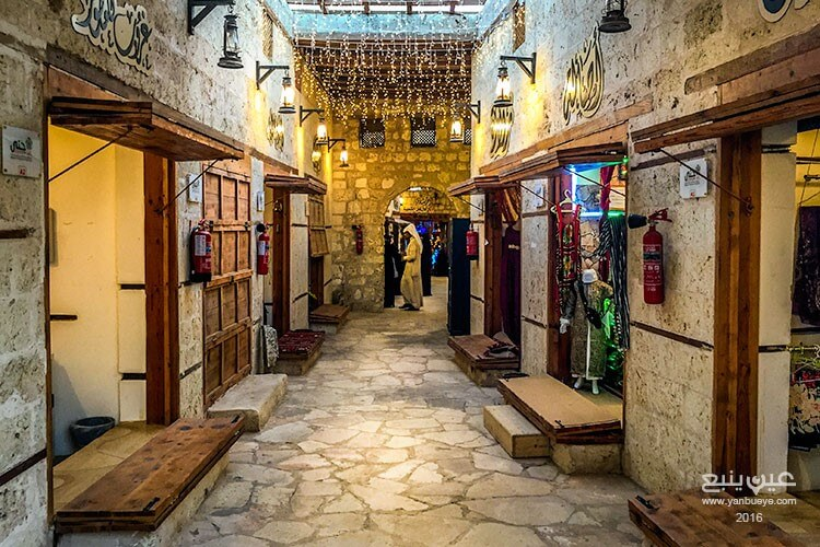 Souk al Leil al-Folk • MyTrip Saudi Tour Operator - رحلتي السياحية