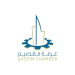 qassim-chamber