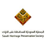saudi-heritage